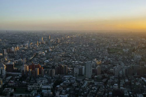 TOKYO - Tokyo Metropolitan Government Building